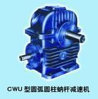 CWU63-100 reducer reducer factory direct supply