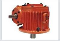 WHC arc cylindrical worm reducer